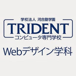 Cssの単位 ウェブdeblog トライデントコンピュータ専門学校 Webデザイン学科 名古屋